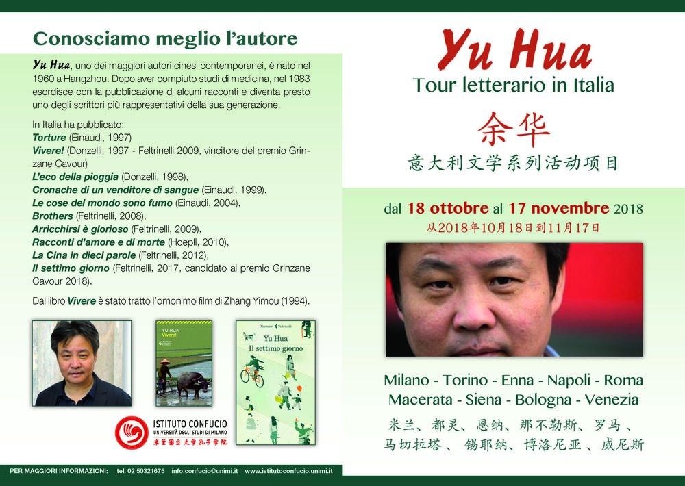 Brochure_Yu Hua_pag affiancate_Pagina_1.jpg