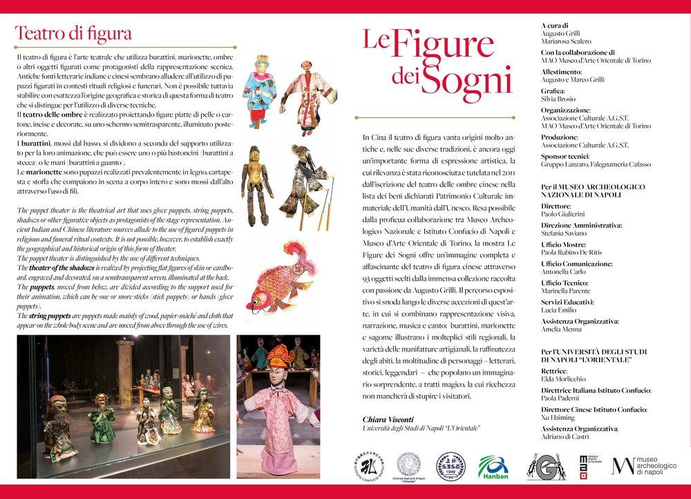 Folder Mostra Napoli 2.jpg