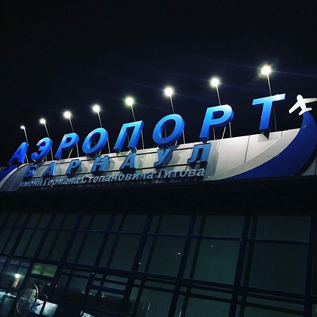 Home time! Barnaul, you've been a blast #cameradept #hometime #airport
