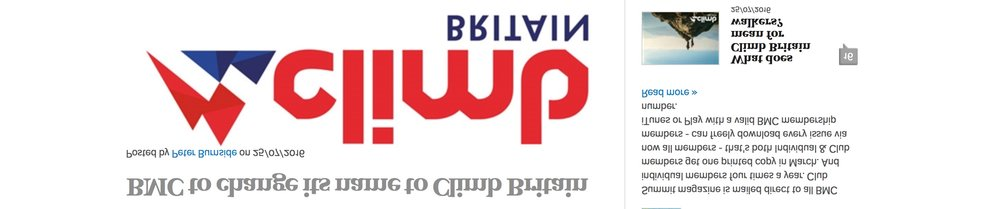BMC Rebrand