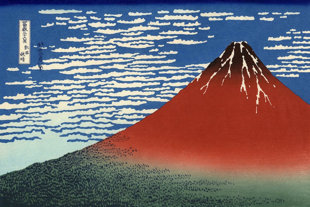 Mount Fuji by Hokusai