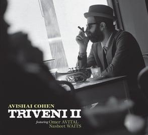 triveni-II-thumb.jpg