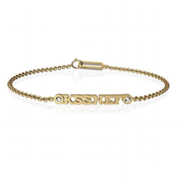 kerry-bracelet.jpg