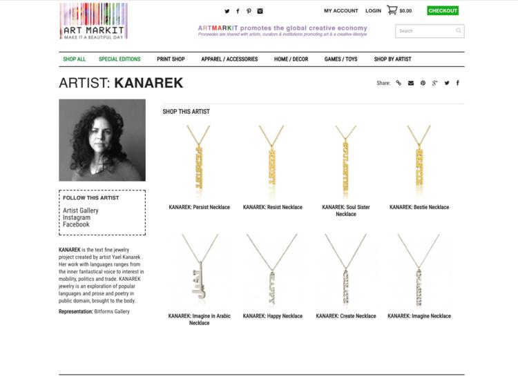 artmarkit com -