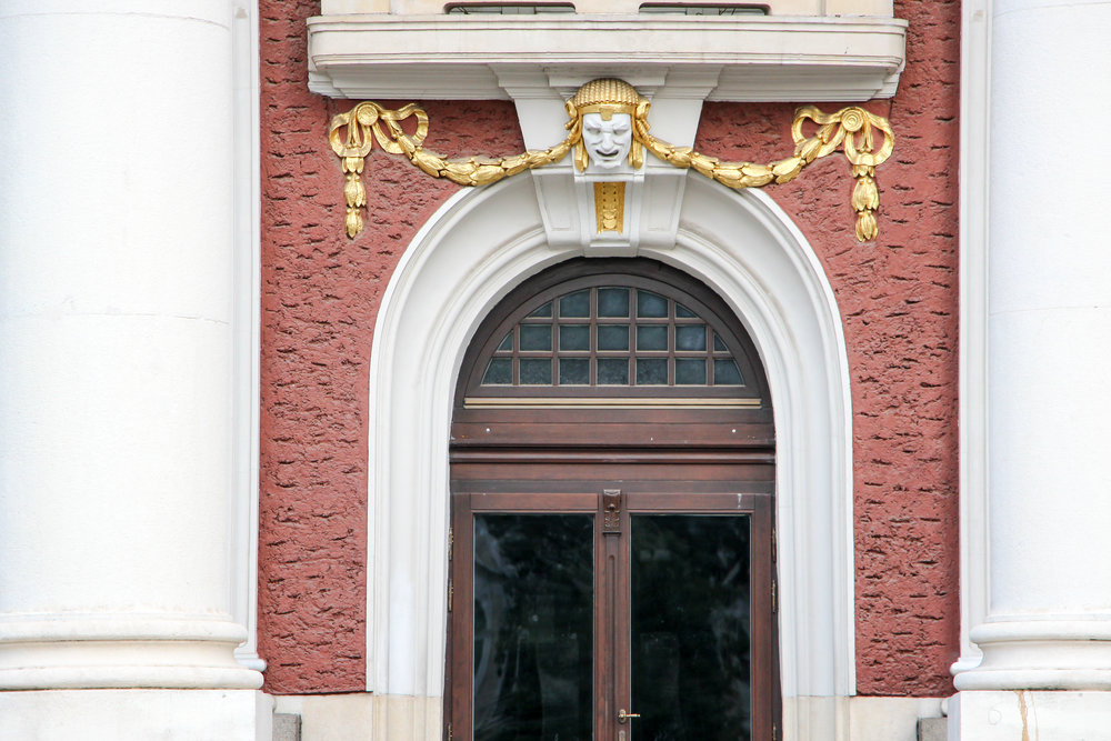 Ivan Vazov National Theatre, Sofia, Bulgaria, Europe | DoLessGetMoreDone.com |