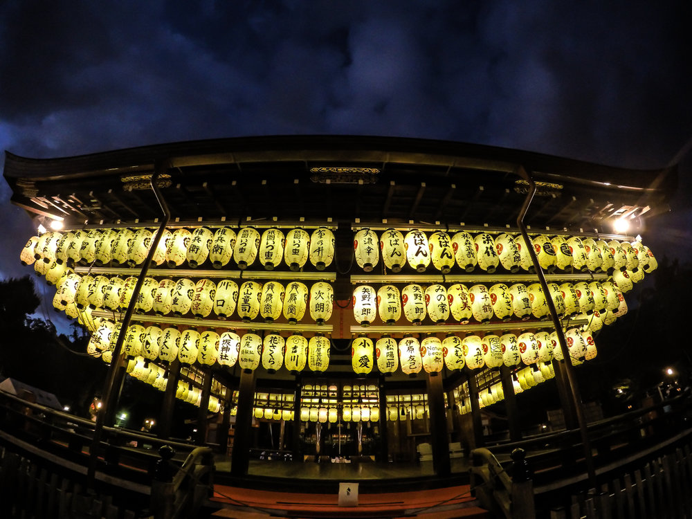 Japanese latern, traditional lighting, Kyoto, Japan, East Asia | DoLessGetMoreDone.com |