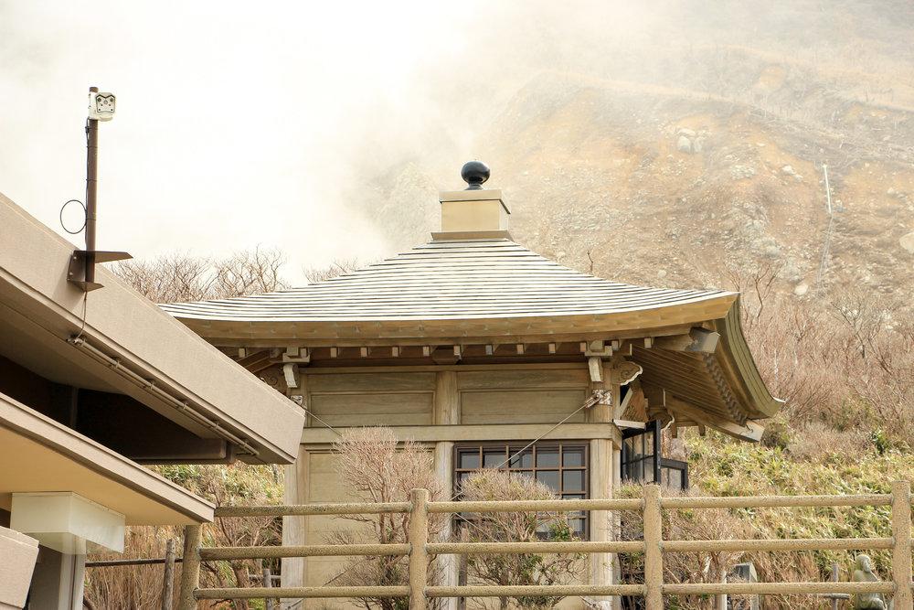 Hakone In A Simple Way Like That   Owakudani, Hakone, Volcano   Fuji-Hakone-Izu National Park, Japan, Asia   DoLessGetMoreDone.com  
