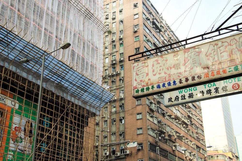 Hong Kong, Hong Kong Island, street photography, architecture, Asia | DoLessGetMoreDone.com |