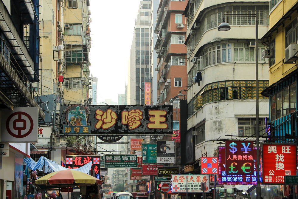 HONG KONG, KOWLOON, STREET PHOTOGRAPHY,  shopping street, ASIA | DOLESSGETMOREDONE.COM |