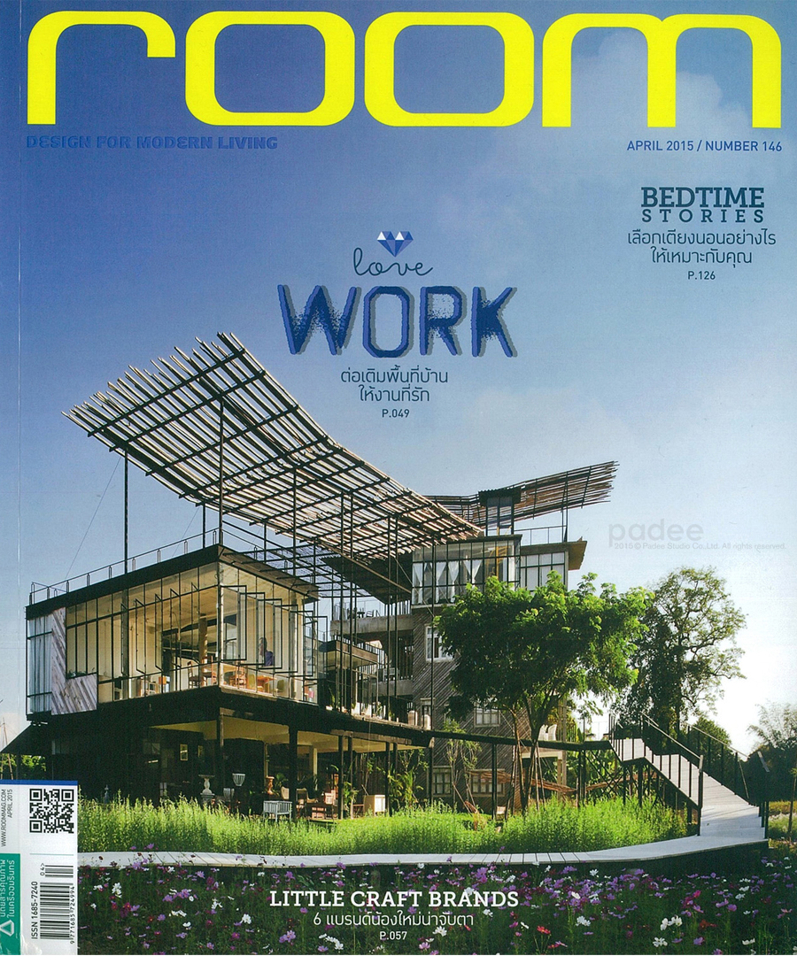 Room Magazine : April2015 :Issue146 :Peaceful Adventure