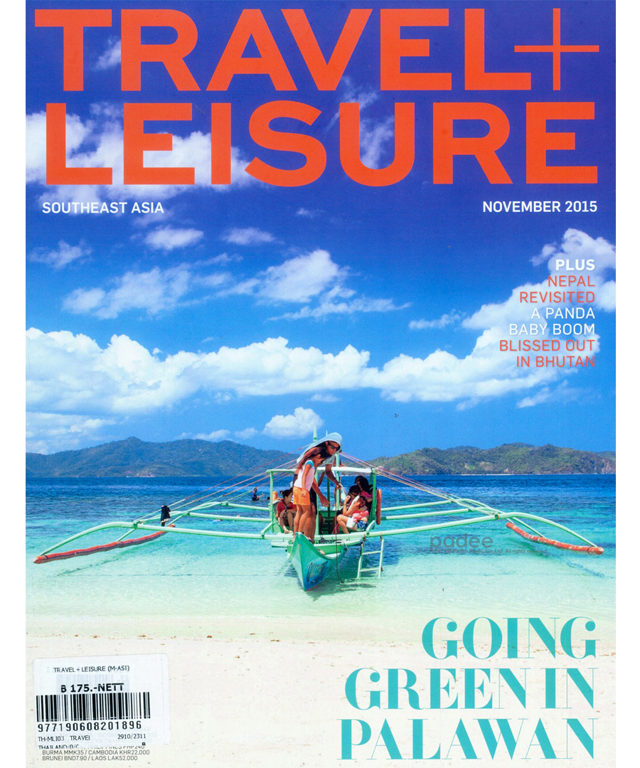 TRAVEL+LEISURE Magazine : November2015 : Beyond Weekend : The MEW