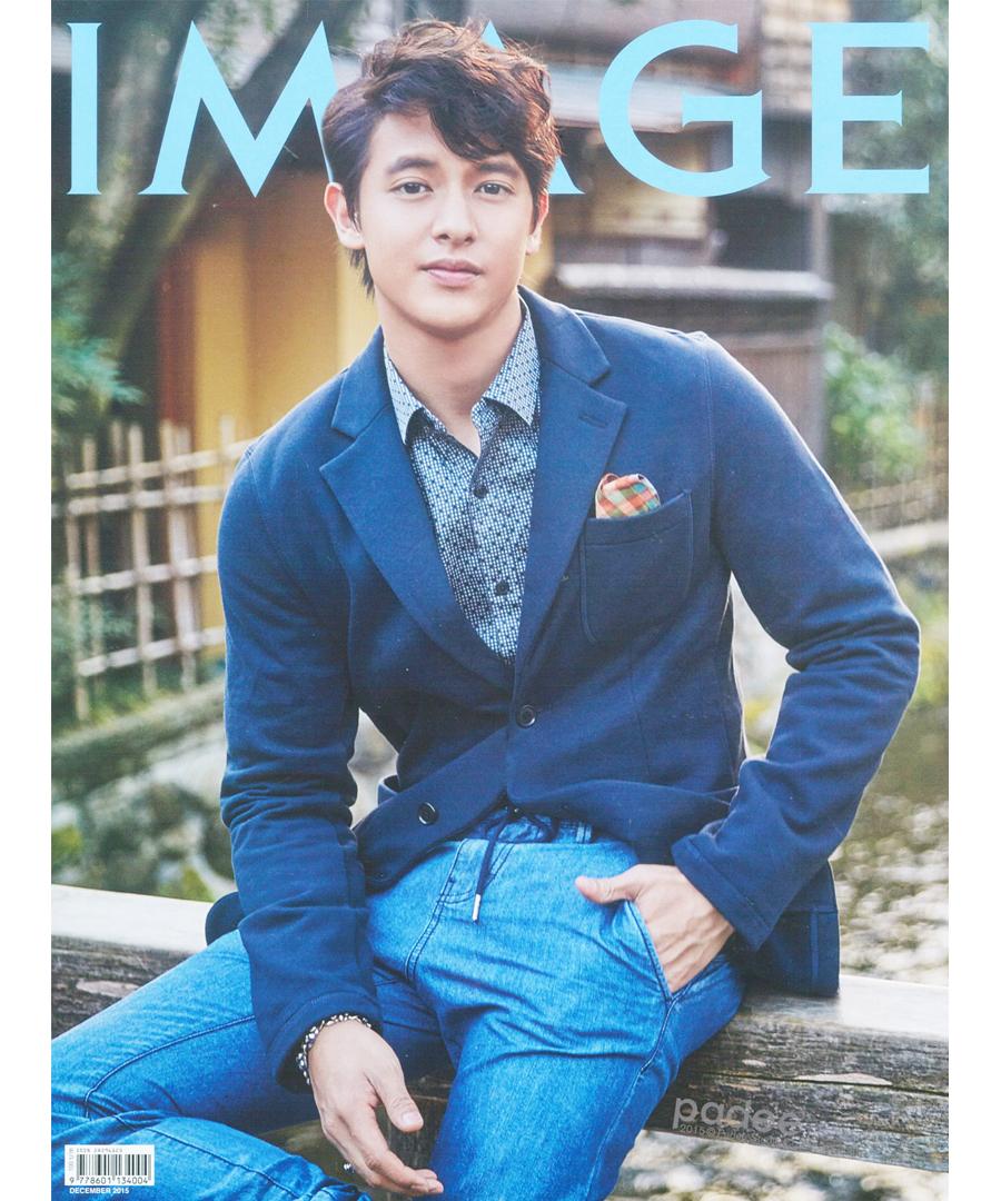 IMAGE Magazine :December2015 : Travel Focus :The MEW