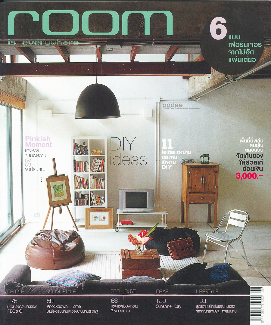 Room Magazine : August2005  : Set up : Darling Buds