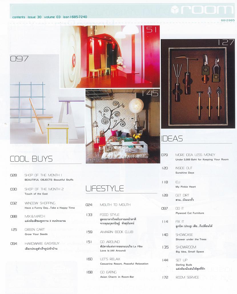 Room mag-August2005 room set up Darling buds 02-100. copy.jpg