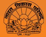 BVP, Ludhiana