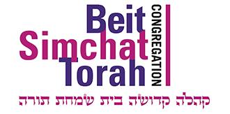1-CBST_Primary_Logo_Torah_Font_RGB.jpg