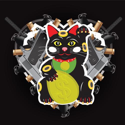 Dj Black Panther Logo (Ilovesheeple)