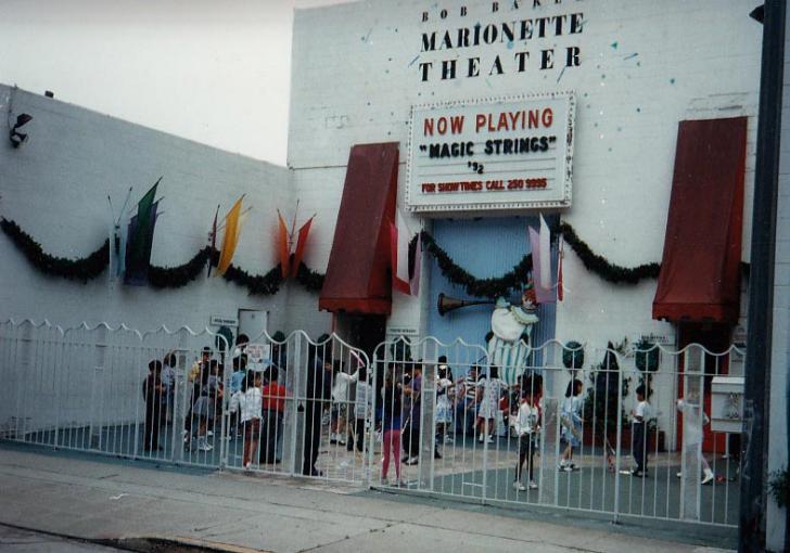 Theater exterior