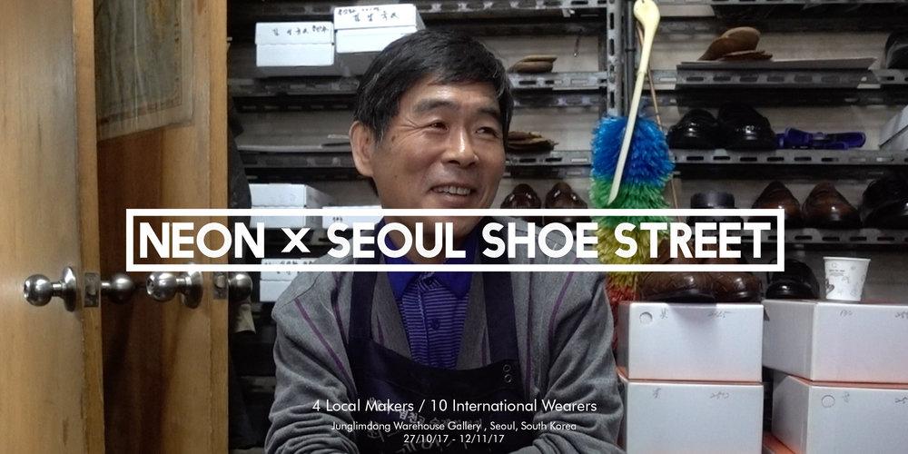 NEON - SeoulShoeStreet Exhibition.jpg