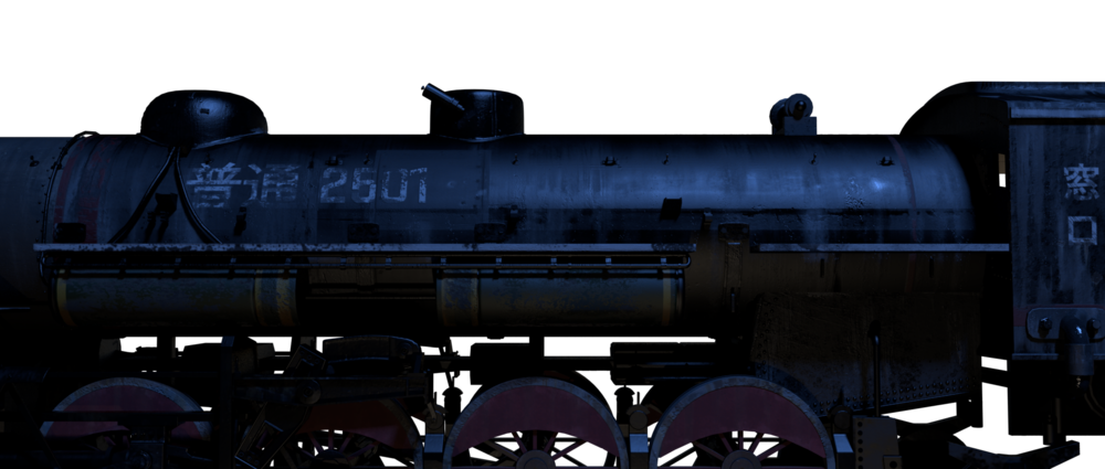 train+v003.png