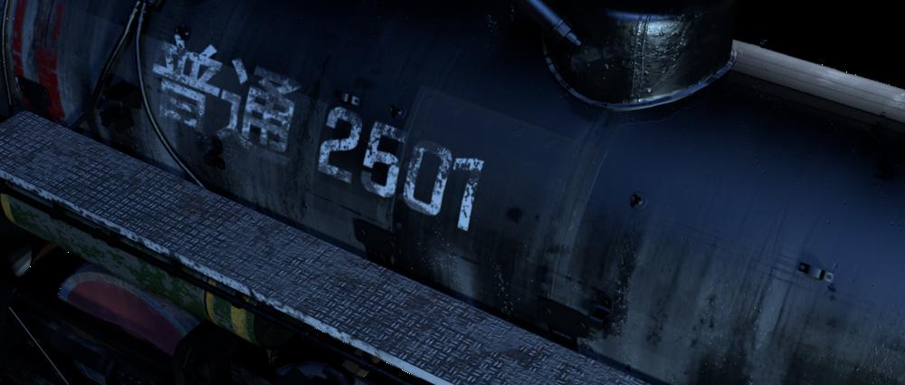 train+v007.png