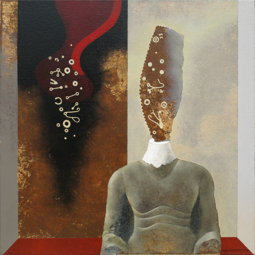 Ancestors VI, oil on canvas, 85x85 cm, 2011
