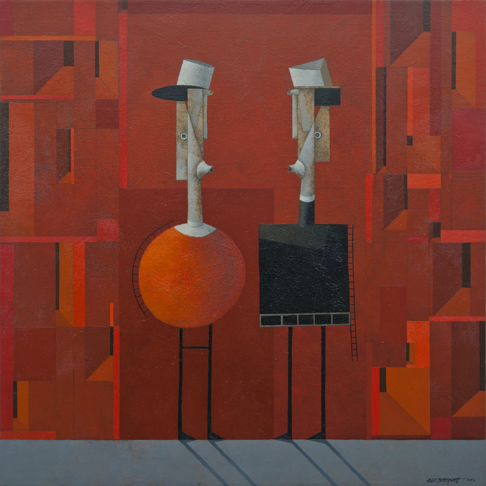 Industrial Romance II, oil on canvas, 85x85 cm, 2013