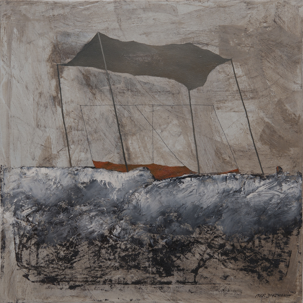 Tent, oil on canvas, 46x46 cm, 2013