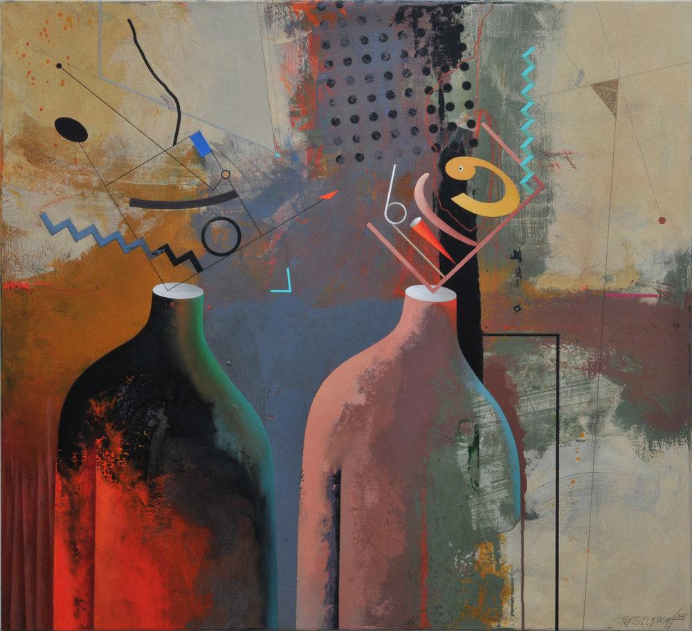 Ancestors VIII, oil on canvas, 110x120 см, 2018