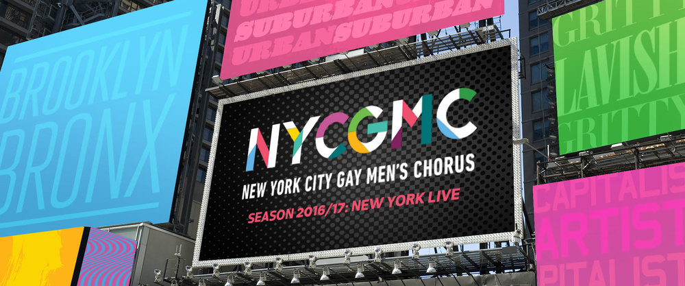 NYCGMC's 2016-17 Season
