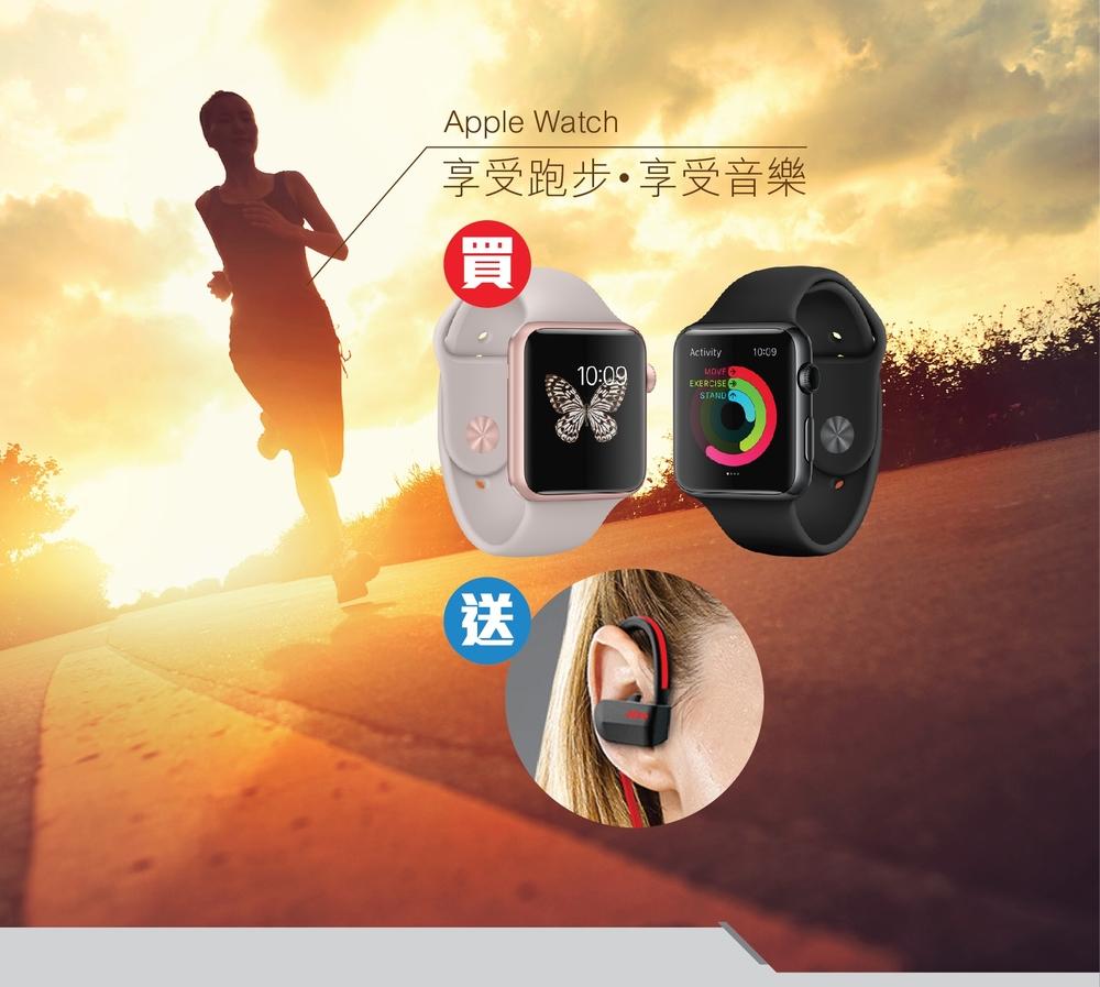 享受跑步,享受音樂-買Apple Watch 送你 Jabra 運動耳機 (MOP 828)