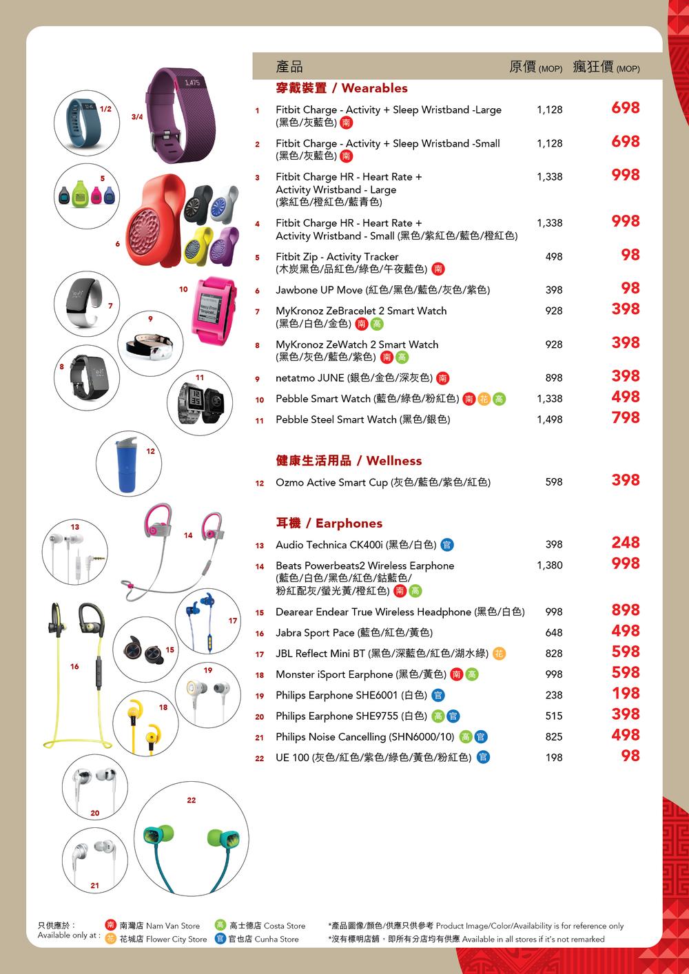 PR01_CNY_Red_Day_Leaflet-02.png