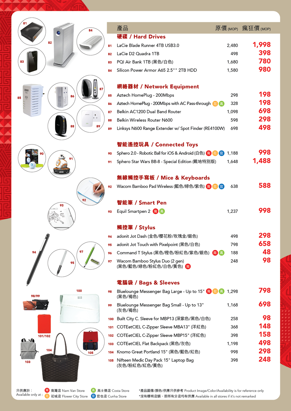 PR01_CNY_Red_Day_Leaflet-05.png