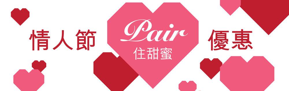 PR02_V-Day_Promo_Web_Banner01-01.jpg