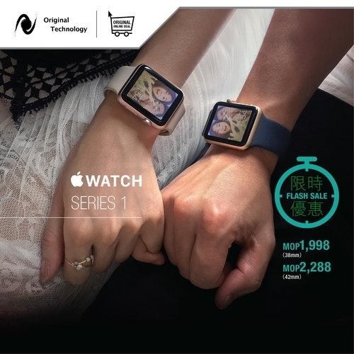 【限時優惠】APPLE WATCH SERIES 1 - Apple Watch Series 1 現於「Original 網上限定」以「限時優惠」價 MOP1,998 (38mm) 及 MOP2,288 (42mm) 出售,幾乎比 Series 2 平 MOP1,000!