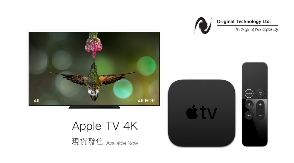WeChat Image_Apple TV 4K Available Now-02.jpg