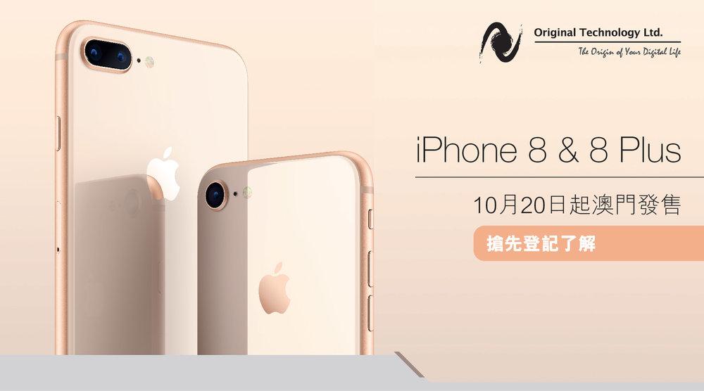 NA03_iPhone8&8Plus_900x500_01-01.jpg