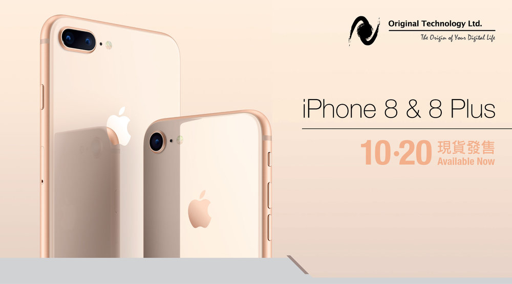 NA03_iPhone8&8Plus-Available_Now_900x500_01-01.jpg