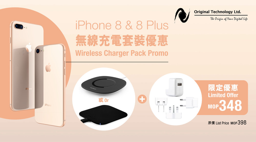 PR03_iPhone 8 Wireless Charger Pack Promo_900x500_01-01.jpg
