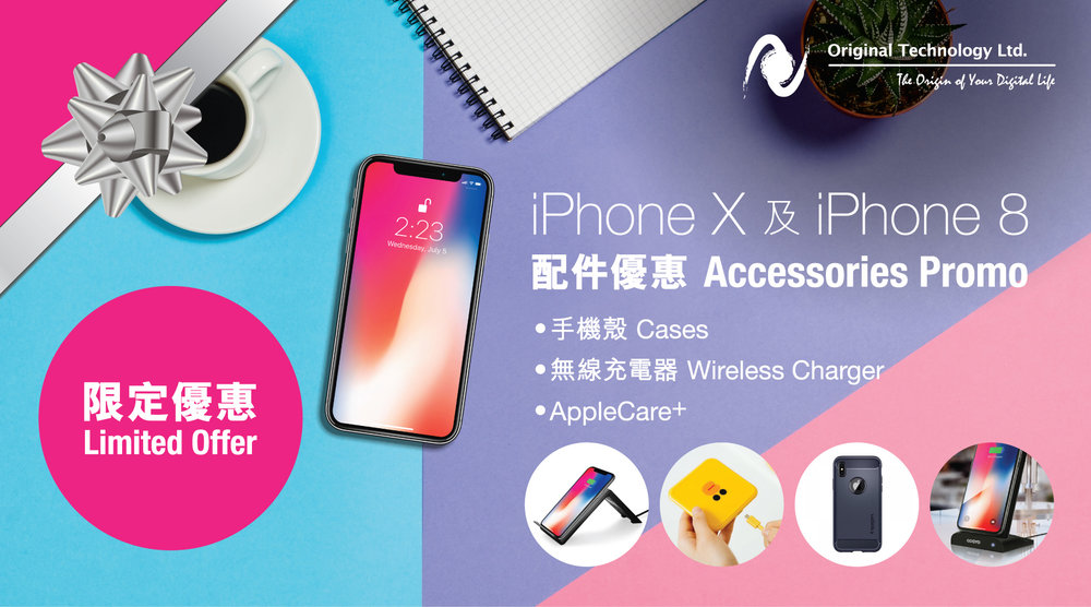 PR04_iPhone X_Accessories_900x500_02-01 (Latest).jpg