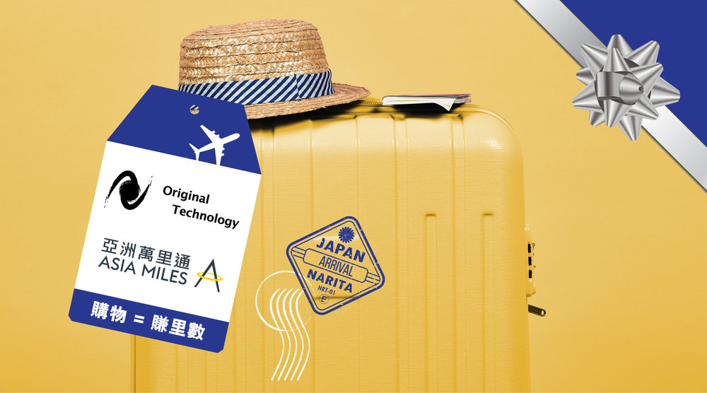 Original X 亞洲萬里通 Original X Asia Miles