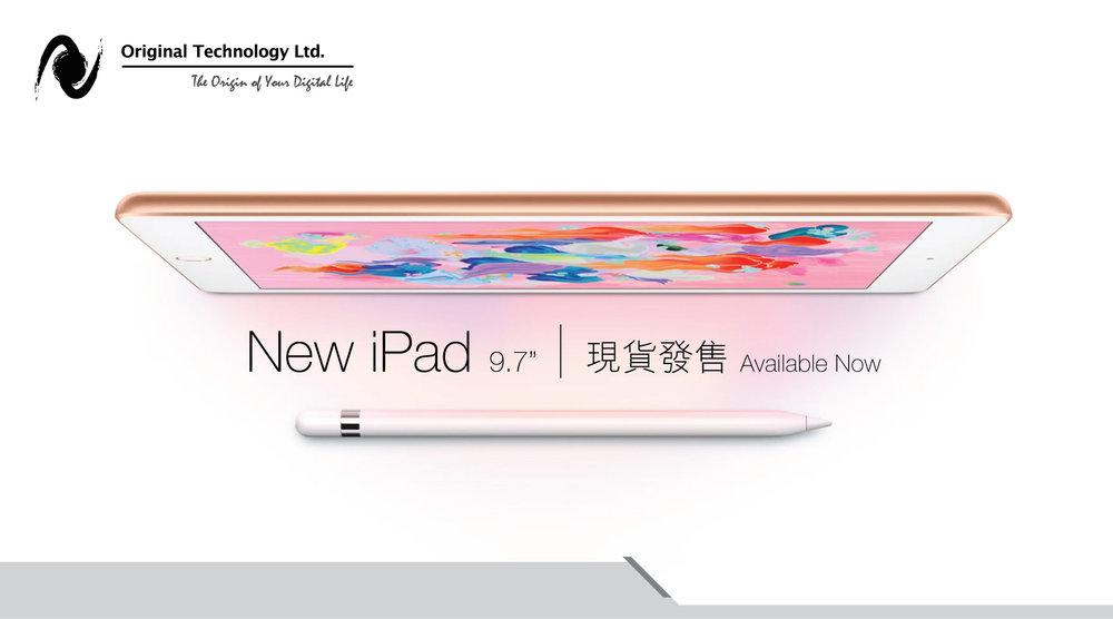 NA03_New_iPad_2018_900x500_01-01.jpg
