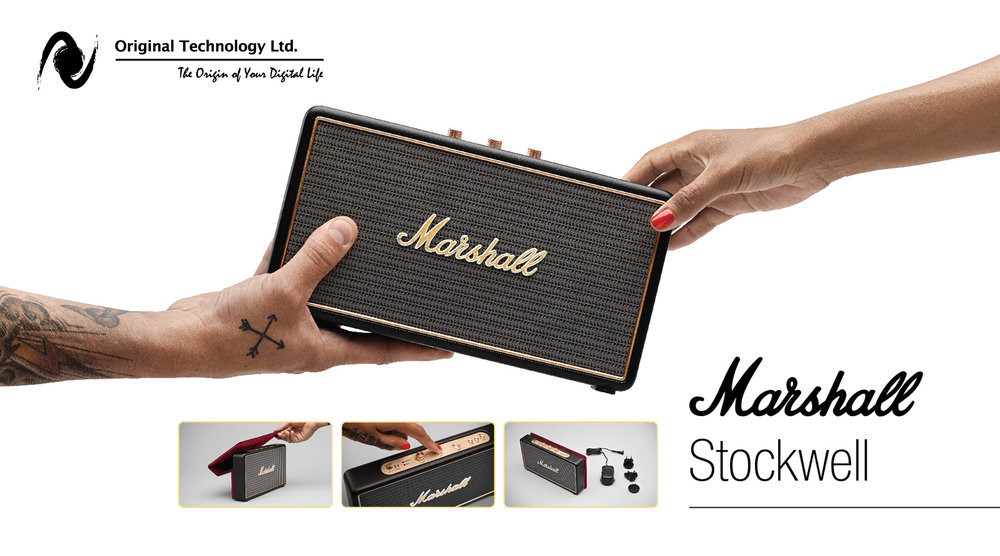 Marshall 套裝優惠|Bundle Offer