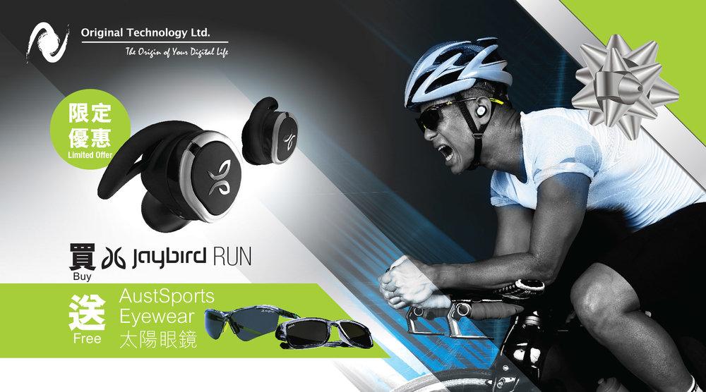 買 Jaybird Run 送 AustSports Eyewear 專業運動太陽眼鏡