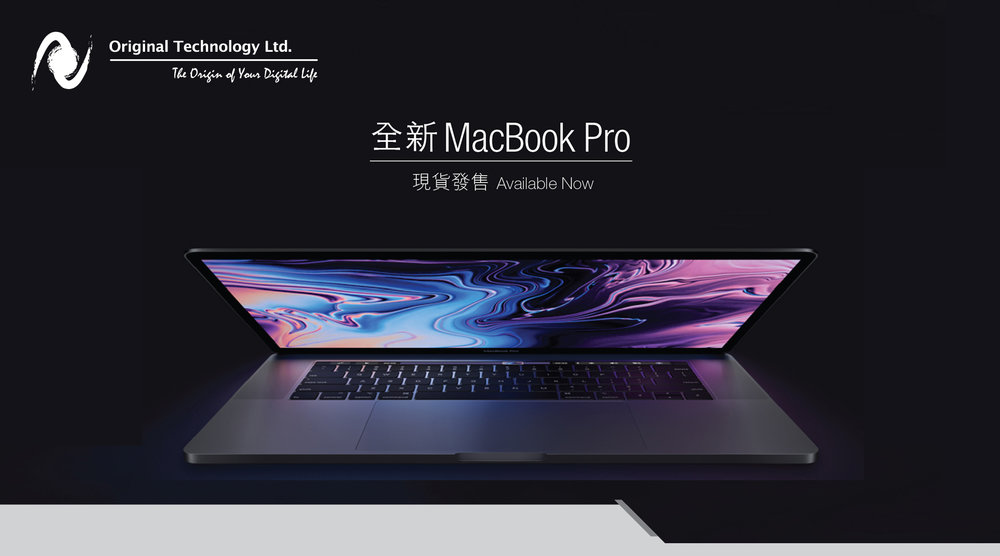 WeChat_MacBook Pro Available_v1-01.jpg