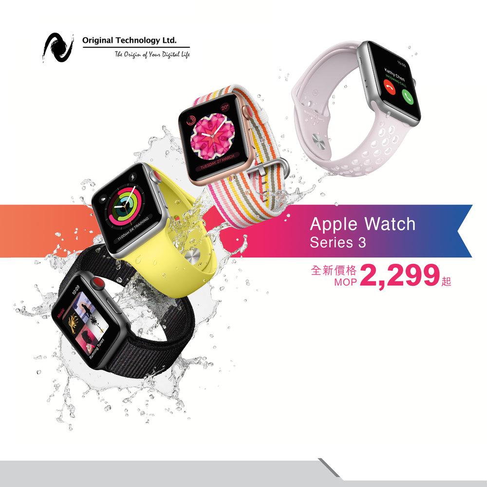 PR02_AppleWatchS3_Sale_FB01-01.jpg