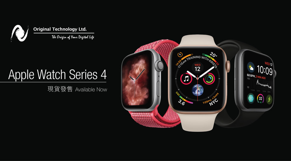 NA06_Apple Watch Series 4_900x500_2.35_1_WeChat_Case.jpg