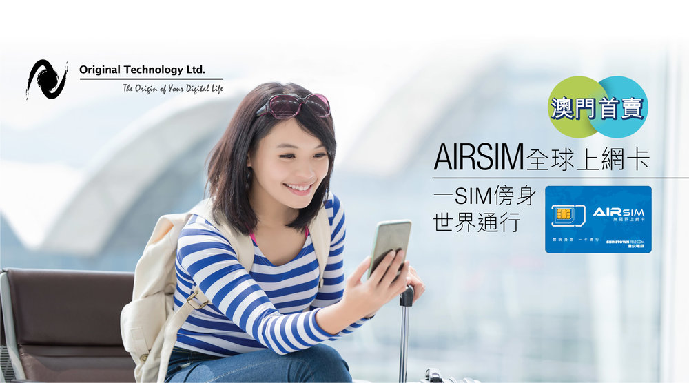 買 iPhone 即可以半價優惠購買 AIRSIM 全球上網卡|Purchase iPhone & enjoy a 50% off discount for an AIRSIM