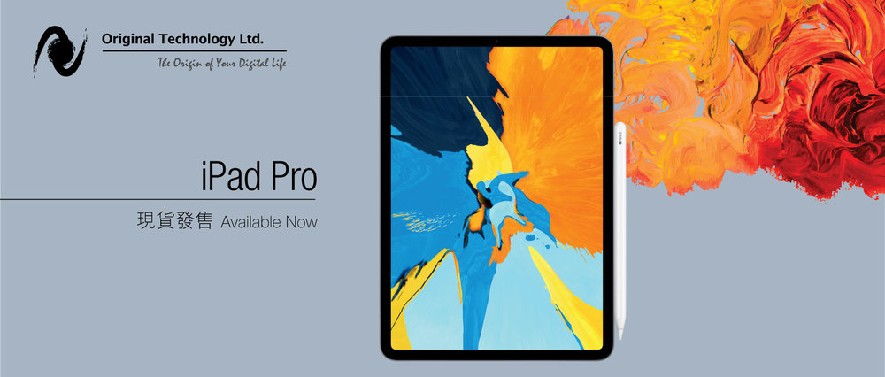 NA03_iPad Pro_Available Now_900x383_01_WeChat.jpg