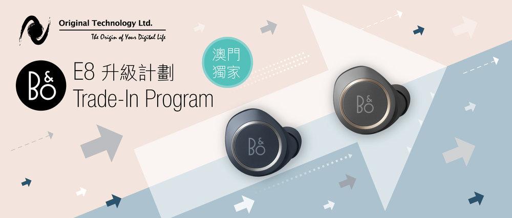 PR01_B&O E8 Trade-in_900x383_01_WeChat.jpg